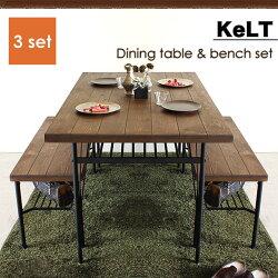 ケルト140ダイニングテーブル・ベンチ×2(4個口/11才)