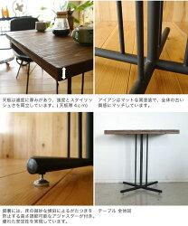 ケルトカフェテーブル/KT-88チェア(4個口/13才)