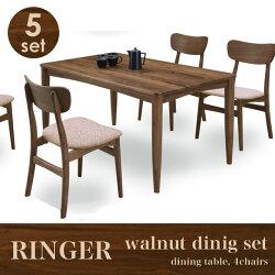 リンガーダイニングテーブル135、ダイニングチェア×4(個口/才)