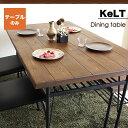 ダイニングテーブル テーブル パイン 無垢 木製 天板 スチール アイアン レトロ シンプル ナチ...