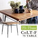 【古木風パイン材とスチールのコンビ】 テーブル ダイニングテーブル カ...