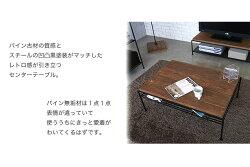 ケルトリビングテーブル(1個口/9才)