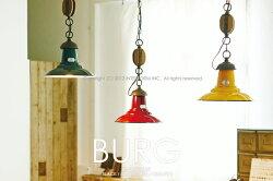 【インターフォーム】BurgブルグLT-8735(白熱球有)/LT-8736(eco電球有)/LT-8737(電球なし)