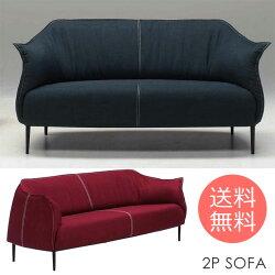 2PソファS220-2S(1個/28才)