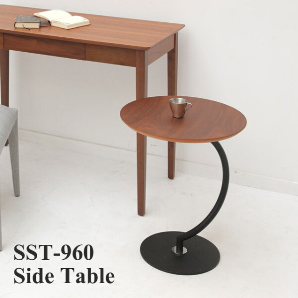 木製サイドテーブル丸テーブルカフェテーブルsofaサイドテーブル木製デザインテーブルスタイリッシュおしゃれ BrasssideT