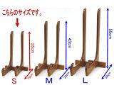 とっても便利な額立て。。【2本組み木製額立て(2200)】Sサイズ(H350)60×50cmぐらいまで。