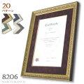 【8206】A4サイズ豪華マット付き額4色×マット5色20パターンから選べます。。アクリル入り賞状・認定書・ウェルカムボードなどにおススメ!