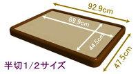 スタンダード書道額半切1/2サイズ【26型隅丸】フリータイプフレーム16色とマット40色から組み合わせて選べます。
