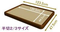 送料無料スタンダード書道額半切2/3サイズ【26型隅丸】フリータイプフレーム16色とマット40色から組み合わせて選べます。