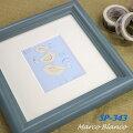 15×15cm角正方形【SP-343】数量限定商品ブルー(暗目の緑がかったブルー)ガラス入りイラスト、版画、リトグラフ、シルクスクリーン、水彩画、刺繍、ポスター、ミニチュア作品などに
