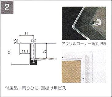□■ interior DECO ■□   和モダンアート 和紙シリーズ[ WASHI 3253 ]
