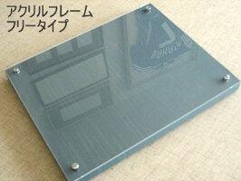 デザイン書道額縁半紙(小)サイズ45×35cm【アクリルフレーム】フリータイプ40色から選べます。