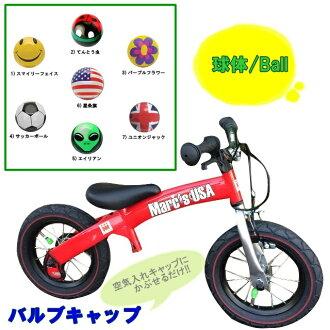 «孩子自行車» 兒童自行車獨輪車平衡自行車兒童自行車踏板沒有孩子自行車 16 英寸 14 英寸 12 英寸空氣閥帽