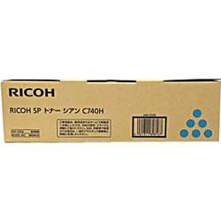 【メーカー純正品】リコー(RICOH)600585SPトナーシアンC740H純正品【送料無料】【回収無料】
