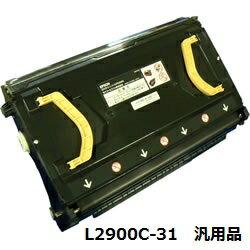 【汎用品】日本電気(NEC)PR-L2900C-31ドラムカートリッジ汎用品【送料無料】【回収無料】
