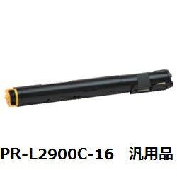 【汎用品】日本電気(NEC)PR-L2900C-16トナーカートリッジ6.5Kイエロー汎用品【送料無料】【回収無料】