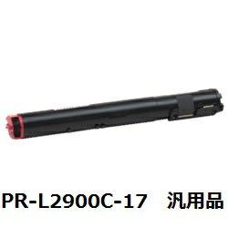 【汎用品】日本電気(NEC)PR-L2900C-17トナーカートリッジ6.5Kマゼンタ汎用品【送料無料】【回収無料】