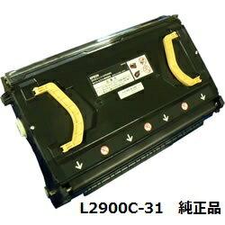 【メーカー純正品】日本電気(NEC)PR-L2900C-31ドラムカートリッジ純正品【送料無料】【回収無料】