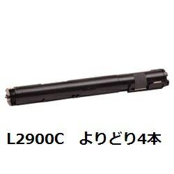 【リサイクル即納品】日本電気(NEC)PR-L2900C-19/PR-L2900C-18/PR-L2900C-17/PR-L2900C-16【よりどり4本】リサイクルトナー【送料無料】【回収無料】【安心保証付】