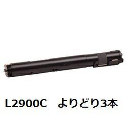 【リサイクル即納品】日本電気(NEC)PR-L2900C-19/PR-L2900C-18/PR-L2900C-17/PR-L2900C-16【よりどり3本】リサイクルトナー【送料無料】【回収無料】【安心保証付】
