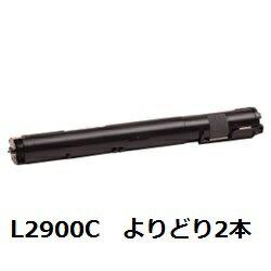 【リサイクル即納品】日本電気(NEC)PR-L2900C-19/PR-L2900C-18/PR-L2900C-17/PR-L2900C-16【よりどり2本】リサイクルトナー【送料無料】【回収無料】【安心保証付】