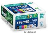 エコリカ(ecorica) エプソン(EPSON)用 ITH-6CL インクカートリッジ イチョウ 6色パック互換 リサイクルインク(ECI-EITH-6P)