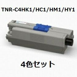 【リサイクル即納品】沖電気工業(OKIデータ)TNR-C4HK1/TNR-C4HC1/TNR-C4HM1/TNR-C4HY1【4色セット】リサイクルトナー【送料無料】【回収無料】【安心保証付】