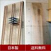 CDラック木製おしゃれ2列タイプナチュラル(CD収納ラック棚大容量ディスプレイシェルフディスプレイラック壁掛けCD収納CD収納棚CD収納ラックCD棚デザインインテリア送料無料)CD-04-W/マルゲリータ