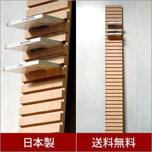 【楽天市場】dvdラック 木製 おしゃれ(dvd収納 Dvd棚 壁掛け Dvd ディスプレイラック 収納ラック 収納