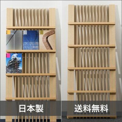 マガジンラック 3列タイプ(木製 おしゃれ 壁掛け マガジンスタンド 本 雑誌 収納 ディスプ…