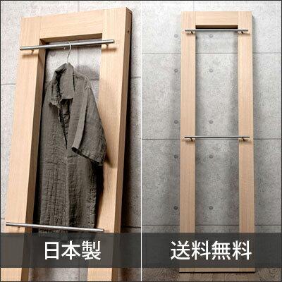 コートハンガー 2段 木製(玄関 コート掛け コートかけ おしゃれ デザイン コートスタンド …