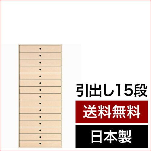 書類収納棚 A3 引き出し 木製 15段(書類棚 書類整理棚 書類ケース 書類ラック 書類入れ 書類チェスト キャビネット 引出し収納 オフィス家具 大容量 マップケース 図面棚)DRW-A3-15/マルゲリータ:マルゲリータ本棚・CDラック収納