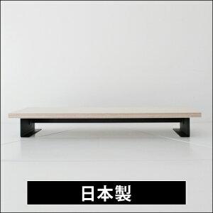 卓上パソコンラック木製(PCラックパソコン台PC台キーボード台キーボード収納卓上ラック机上ラックおしゃれ)STG-01/マルゲリータ