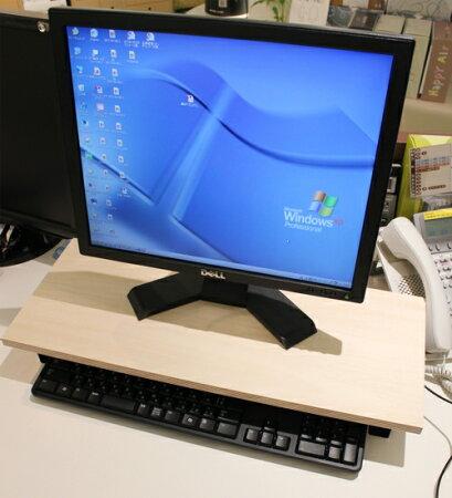 卓上モニタースタンドキーボード収納(PCモニター台キーボード台キーボードテーブル卓上机上パソコンラック台木製おしゃれ)STG-01/マルゲリータ