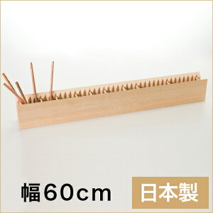 ペンスタンド 木製 おしゃれ ペン立て ペンたて ぺんたて 鉛筆立て 鉛筆たて 筆立て 筆たて 文...