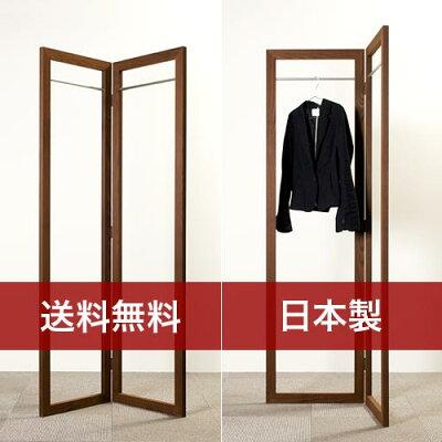 木製ハンガーラック 衣桁屏風型 1段タイプ(ハンガーラック 木製 折りたたみ おしゃれ デザイ…