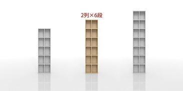 DVD棚 2列×6段 木製(DVD収納ラック DVD収納棚 DVDラック 薄型 省スペース コンパクト タワー 大容量 大量 コミック収納棚 コミックラック)/PNO-DVD-12 /マルゲリータ