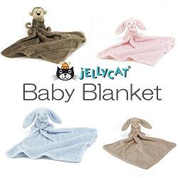 jellycat ジェリーキャット ブランケット ぬいぐるみ モンキー サル うさぎ ピンク ブルー 青 ベージュ ブラウン ベビーカー ベビーブランケット ベビーカーアクセサリー 赤ちゃん ベビー 出産祝い ギフト ベビー用品 ベビーグッズ  誕生日 プレゼント 新生児 かわいい