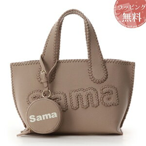 Samantha Thavasa Bag Женская большая сумка Samantha Autumn Color Ver. L Greige Саманта Тхава