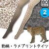 豹柄ラメプリントタイツ2色80デニール【2足以上で送料無料】