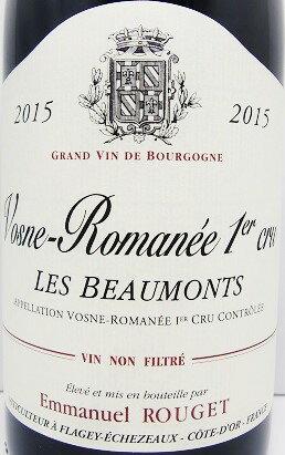 エマニュエル・ルジェヴォーヌ・ロマネ プルミエ・クリュ レ・ボーモン [2015]Emmanuel Rouget Vosne Romanee 1er Les Beaux Monts