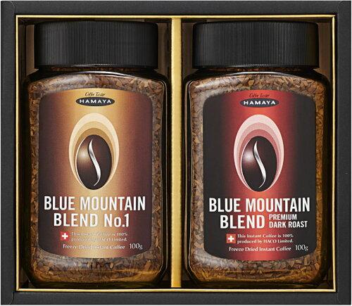 ブルーマウンテンインスタント・コーヒー ギフトMlue Mountains Instant Coffee Gift