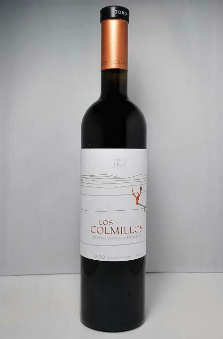 ロス コルミリョス [2013]Los Colmillos:マリアージュ・ド・ケイ