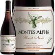 モンテス・アルファ・ピノ・ノワール [2014]Montes Alpha Pinot Noir
