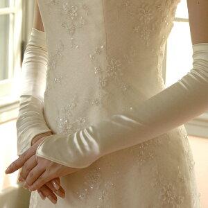 【送料無料】グローブ - 【Bridal Fair10%OFF】サテン地のフィンガーレスウェディンググローブ 肘上(40cm)[G50]