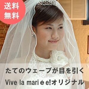 ウエディング ショート ホワイト オフホワイト アイボリー ウェディング ブライダル ヴェール ウエディングドレス
