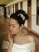 【BridalFair10%OFF】マーブルカラーのヘッドコーム[N60]