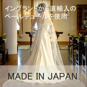ウエディングベール/ウェディングベール ウエディング/ウェディング・結婚式・ブライダル・2次...