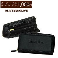 w-olive-35181