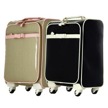 アウトレット スーツケース キャリーケース キャリーバッグ キャリーバック 旅行かばん 小型 SS サイズ 機内持ち込み ACE エース Jewelna Rose ジュエルナローズ 修学旅行 海外旅行 送料無料 『AE-38816』